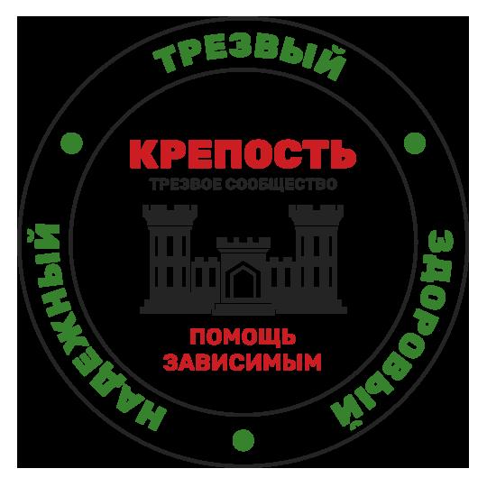 krepost_logo_ru
