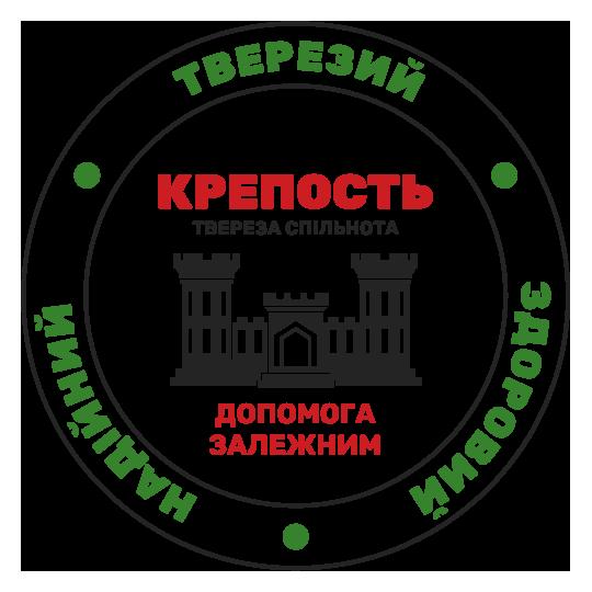 krepost_logo_ua